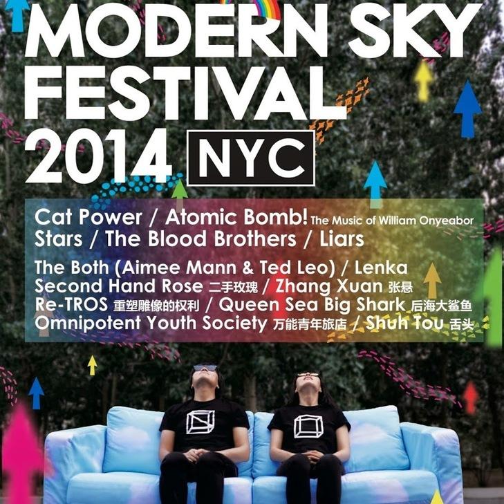 modern sky.jpg